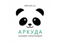 Логотип Онлайн-типография Аркуда Новосибирск