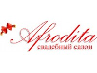 Логотип Свадебный салон Афродита