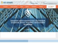 Логотип СПО Огнещит, ООО