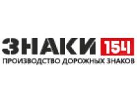 Логотип Знаки 154