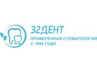 Логотип 32 Дент