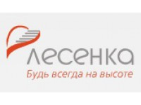 Логотип Лесенка