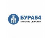 Логотип Бура54 - бурение скважин в Новосибирске, ООО