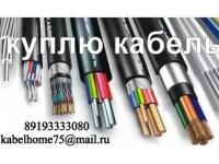 """Логотип ООО """"ЮУЭК"""""""