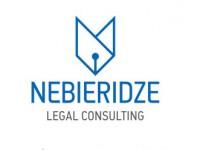 Логотип LEGAL CONSULTING