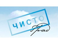 Логотип ПТБО Чистоград, ООО