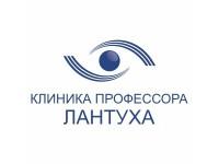 Логотип Клиника профессора Лантуха