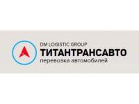 Логотип Титан Транс Авто