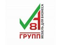Логотип А8-Групп