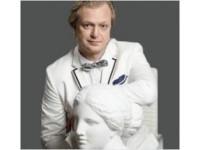 Логотип Доктор Белый – пластические операции от специалиста с мировым именем