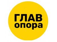 Логотип Главопора