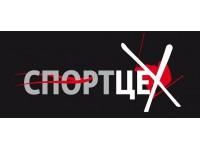 Логотип СпортЦех