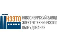Логотип Новосибирский завод электротехнического оборудования