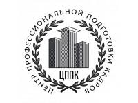 Логотип Центр Профессиональной Переподготовки Кадров