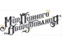 Логотип Мир пивного оборудования, ООО
