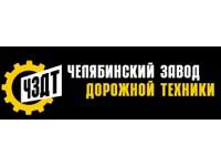 "Логотип ООО ""ЧЗДТ"""