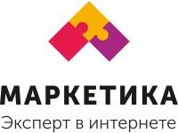 Логотип Маркетика