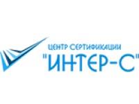Логотип Интер-С, ООО