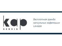 Логотип КАПсервис, ООО