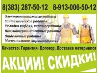 Логотип Эксклюзив, ООО