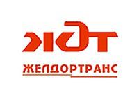 """Логотип Транспортная компания """"Желдортранс"""""""