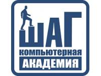 """Логотип """"Академия ШАГ Новосибирск"""", ООО"""
