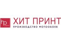 Логотип ХИТ-ПРИНТ