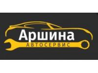 Логотип АРШИНА, грузовой шинный центр
